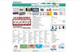 B2B-综合类B2B网站建设